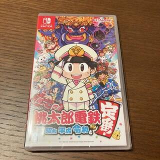 桃太郎電鉄 ~昭和 平成 令和も定番!~ Switch 新品未開封 送料無料