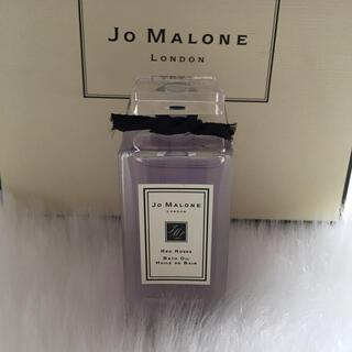 ジョーマローン(Jo Malone)の新品 ジョーマローン ロンドン  レッドローズ   バスオイル 30ml(入浴剤/バスソルト)