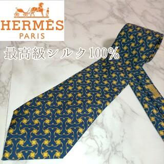 エルメス(Hermes)の美品 希少!エルメス ヴィンテージ ネクタイ HERMES 最高級シルク100%(ネクタイ)
