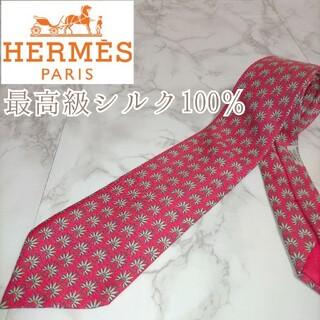 エルメス(Hermes)の希少!エルメス ヴィンテージ ネクタイ HERMES 最高級シルク100%(ネクタイ)