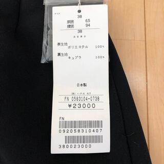 ハナエモリ(HANAE MORI)のハナエ モリ 黒スカート 新品(ひざ丈スカート)