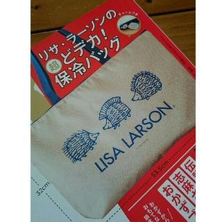 リサラーソン(Lisa Larson)の保冷バック  ESSE 1月号 付録(日用品/生活雑貨)