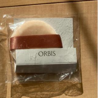 オルビス(ORBIS)のオルビス専用パフセット(パフ・スポンジ)