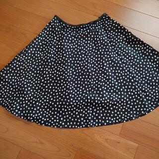 アズールバイマウジー(AZUL by moussy)のAZUL by moussyスカート(ひざ丈スカート)