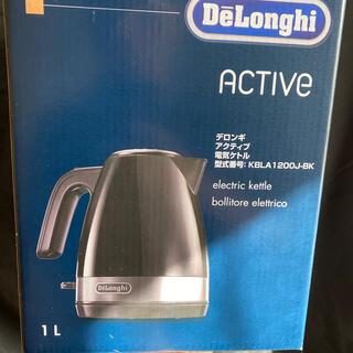 デロンギ(DeLonghi)の電気ケトル (電気ケトル)