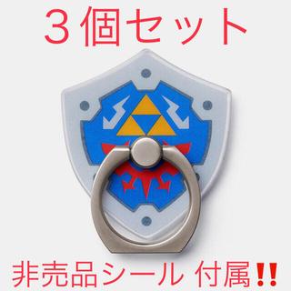 任天堂 - ゼルダの伝説 夢をみる島 スマートフォンリング  ★3個セット★  マリオシール