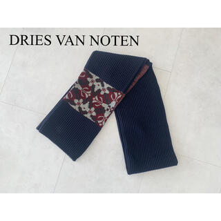 DRIES VAN NOTEN - 【DRIES VAN NOTEN】メンズマフラー