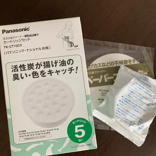パナソニック(Panasonic)のレッツフライ カートリッジ 天ぷら油クリーナー(調理道具/製菓道具)