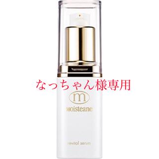 モイスティーヌ2点セット(美容液リバイタルセラム・ボディローション)(美容液)