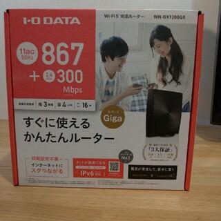 アイオーデータ(IODATA)のWN-DX1200GR Wi-Fiルーター(PC周辺機器)