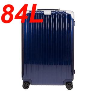 リモワ(RIMOWA)のリモワ 84L 88373604 スーツケース キャリーバック ブルー(旅行用品)