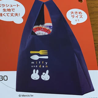 ヤマザキセイパン(山崎製パン)の秋の本仕込キャンペーン ミッフィーのエコバッグ(エコバッグ)