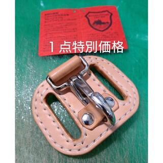 トチギレザー(栃木レザー)の特別価格 手縫い 栃木レザー ベルト ループ ナスカン キーホルダー キーケース(キーホルダー)