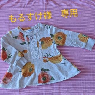 ハッカベビー(hakka baby)の専用 hakkababy♪ 花柄トップス&紫💜半ズボン(Tシャツ/カットソー)