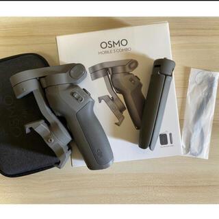 ゴープロ(GoPro)のDJI OSMO MOBILE 3 COMBO(自撮り棒)