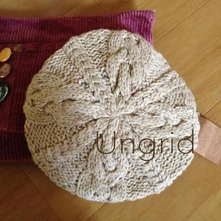 アングリッド(Ungrid)のUngrid ニットベレー帽 新品(ハンチング/ベレー帽)