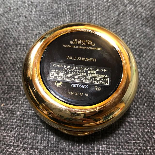 Yves Saint Laurent Beaute(イヴサンローランボーテ)のYSL アンクル ド ポールクッション コスメ/美容のベースメイク/化粧品(その他)の商品写真