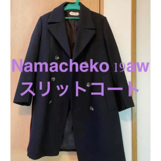 Jil Sander - 19aw Namacheko スリット チェスターコート