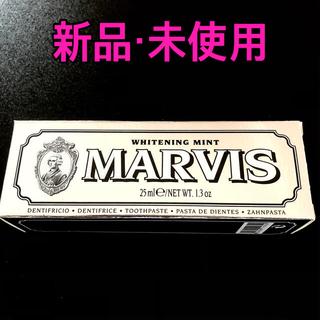 マービス(MARVIS)のMARVIS ホワイトニングミント 歯磨き粉(歯磨き粉)
