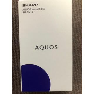 アクオス(AQUOS)のAQUOS sense3 lite ライトカッパー SH-RM12(携帯電話本体)