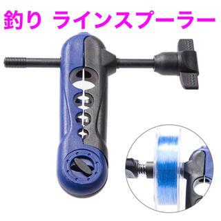 【新品未使用】釣り用 ポータブル ライン巻き器(釣り糸/ライン)