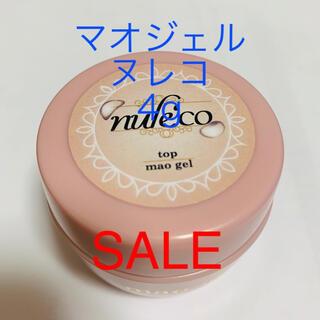 専用出品 ヌレコ4g (ネイルトップコート/ベースコート)