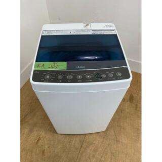 ハイアール(Haier)のセール ハイアール洗濯機 4.5kg 2017年製 東京神奈川限定送料無料! (洗濯機)