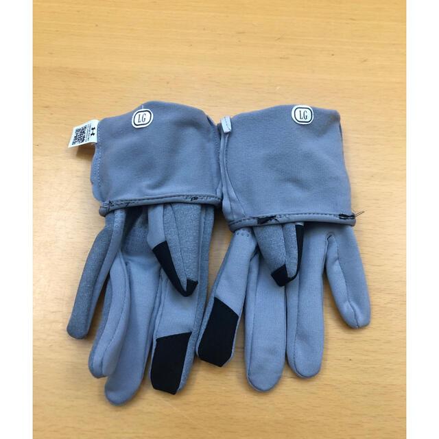 UNDER ARMOUR(アンダーアーマー)のアンダーアーマー 手袋 メンズのファッション小物(手袋)の商品写真