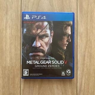 メタルギア ソリッド V グラウンド・ゼロズ PS4(家庭用ゲームソフト)