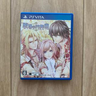 プレイステーションヴィータ(PlayStation Vita)の戦場の円舞曲 Vita(携帯用ゲームソフト)