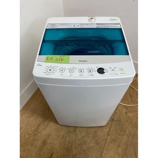 ハイアール(Haier)のセール ハイアール洗濯機 4.5kg 2017年製 東京神奈川限定送料無料!(洗濯機)