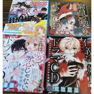 ショウガクカン(小学館)のsho-comi 付録 ドラマCD 4枚セット ショウコミ 少コミ(アニメ)