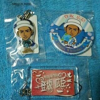 サンダイメジェイソウルブラザーズ(三代目 J Soul Brothers)の登坂広臣セット(その他)
