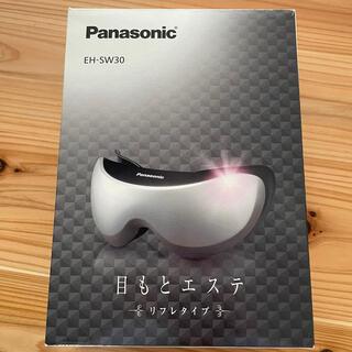 パナソニック(Panasonic)の値下げ パナソニック 目もとエステ リフレタイプ(その他)