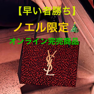 イヴサンローランボーテ(Yves Saint Laurent Beaute)の【限定】YSL ノエル ギフトバッグ セット イヴ・サンローラン(ショップ袋)