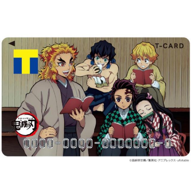 鬼滅の刃 tポイントカード エンタメ/ホビーのおもちゃ/ぬいぐるみ(キャラクターグッズ)の商品写真