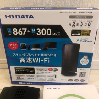 アイオーデータ(IODATA)のWi-Fi 無線LANルーター アイオーデータWC-AC1167R(PC周辺機器)