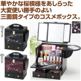 夜桜メイクボックス(メイクボックス)