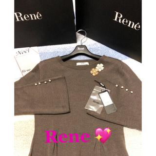 ルネ(René)のRene ルネ2020今季品💖【新品未使用】✨フレアパールスリーブワンピース(ロングワンピース/マキシワンピース)