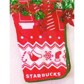 スターバックスコーヒー(Starbucks Coffee)のひざ掛け☆スターバックス(タオル/バス用品)