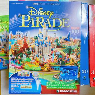ディズニー(Disney)のディアゴスティーニ Disney  1巻〜100巻 全巻 DeAGOSTINI(模型/プラモデル)