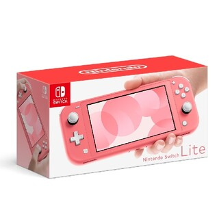 Nintendo Switch LITE コーラルピンク 新品未開封品(家庭用ゲーム機本体)