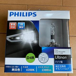フィリップス(PHILIPS)のPHILIPS フィリップス HIDバルブ D4R (汎用パーツ)