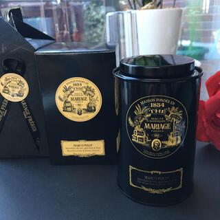 イヴマリアージュ(EVE MARIAGE)の白くまさん宛。専用:紅茶 マリアージュ フレール マルコポーロ 100g 缶入り(茶)