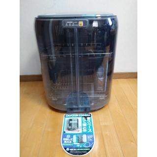ゾウジルシ(象印)の象印 縦型食器乾燥機 EY-GB50(食器洗い機/乾燥機)