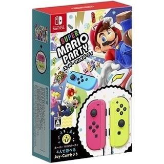 スーパー マリオパーティ 4人で遊べる Joy-Conセット Switch(家庭用ゲームソフト)