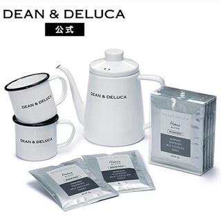 ディーンアンドデルーカ(DEAN & DELUCA)のDEAN&DELUCA ホーローケトル&マグカップセット ドリップコーヒー付き (調理道具/製菓道具)