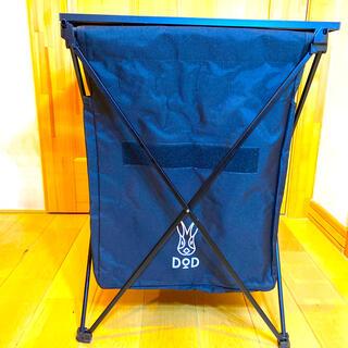 ドッペルギャンガー(DOPPELGANGER)のDOD 【ステルスエックス】ゴミ箱(テーブル/チェア)