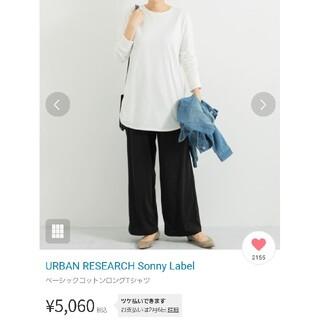 アーバンリサーチ(URBAN RESEARCH)のベーシックコットンロングTシャツ  ホワイト(Tシャツ(長袖/七分))