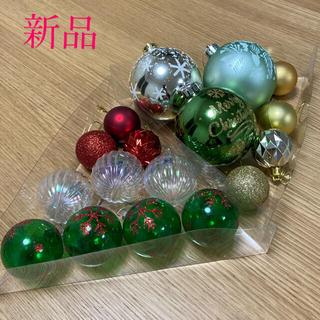ニトリ(ニトリ)の【新品】クリスマスツリー オーナメントセット(その他)
